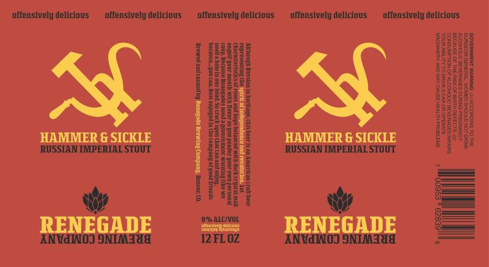 HammerSickleArt